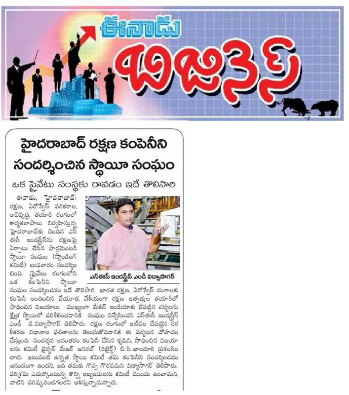 Eenadu - 04 June 2015