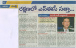 Saakshi - 19 Sep 2013
